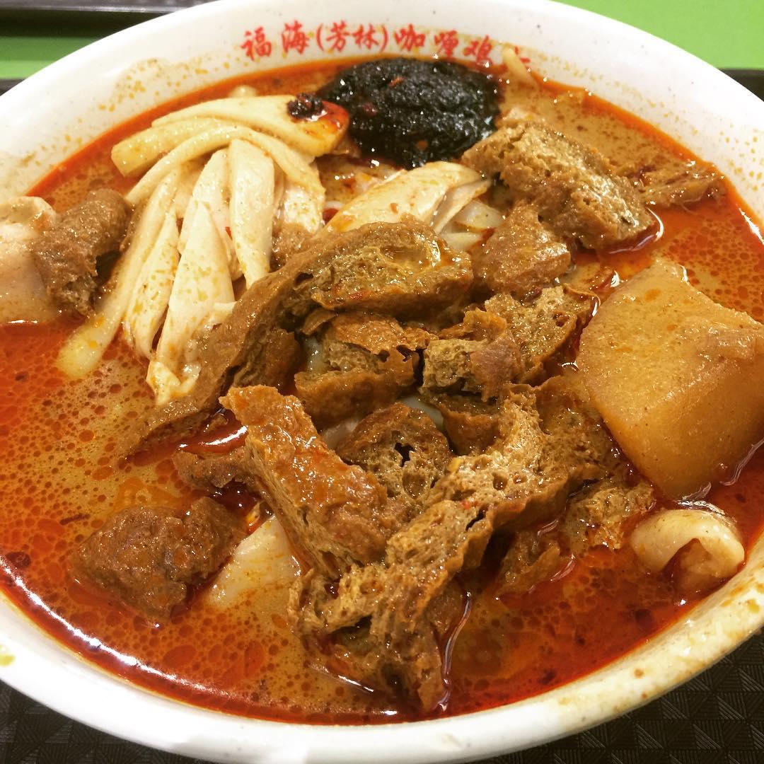 Curry Chicken Noodles - hock hai