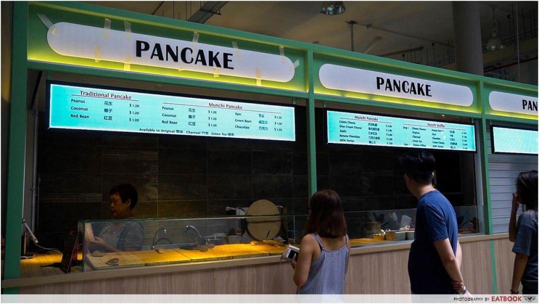 Yishun Park HC- pancake store