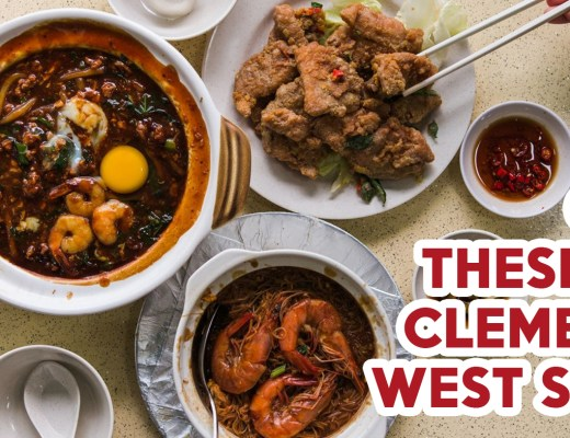 Clementi Hawker Food - cover