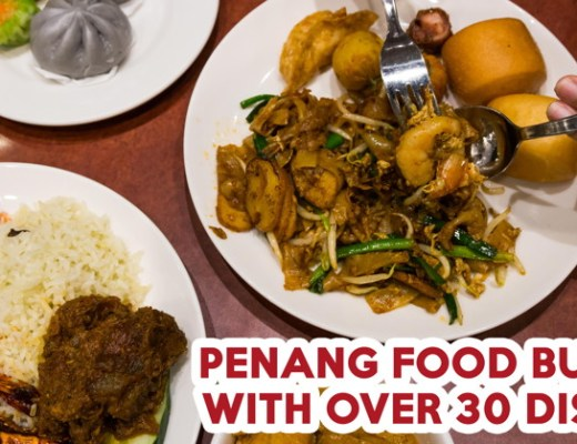 Penang Place - feature