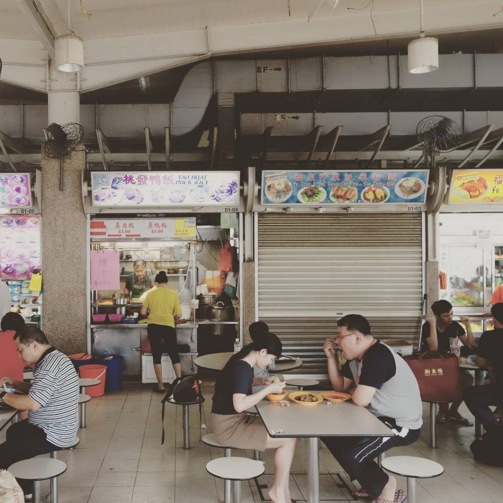 Hawker Centres in Central - Bendemeer Food Centre 2