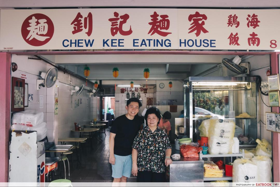 Battle of Chew Kee and Chiew Kee - Chew Kee storefront