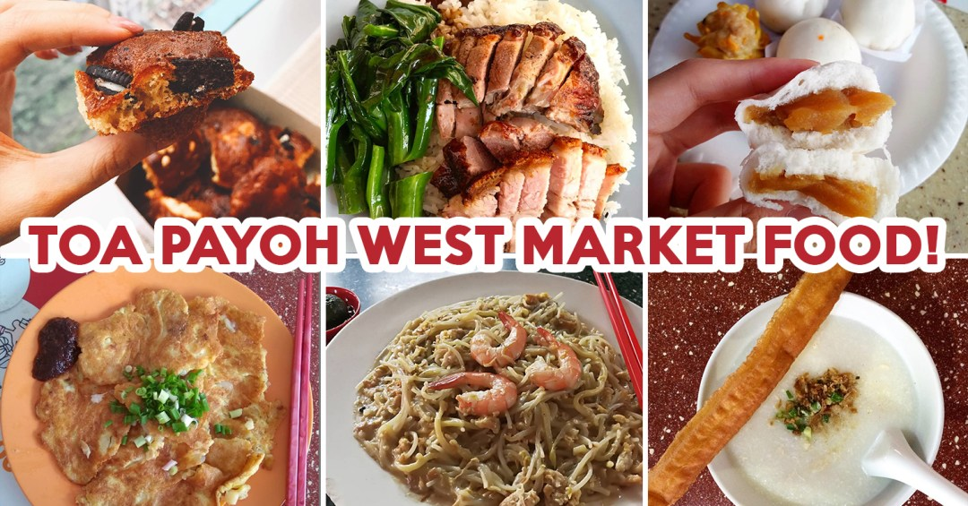 Toa Payoh West Food Centre 1
