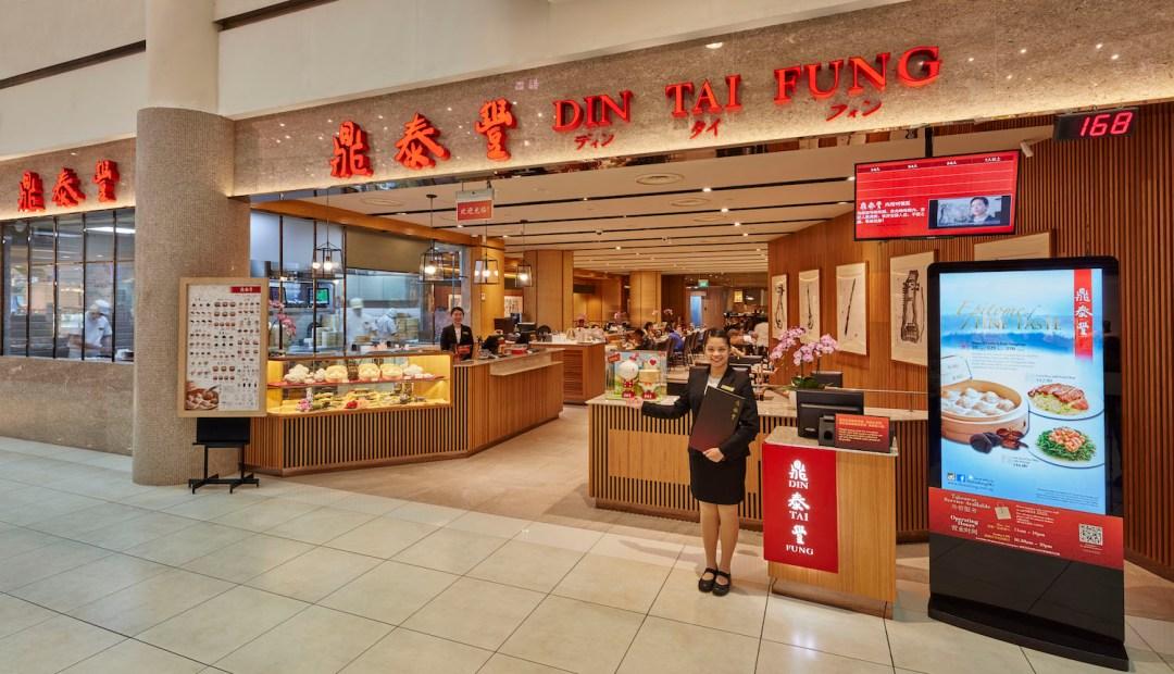 New Restaurant City Square Mall - Din Tai Fung