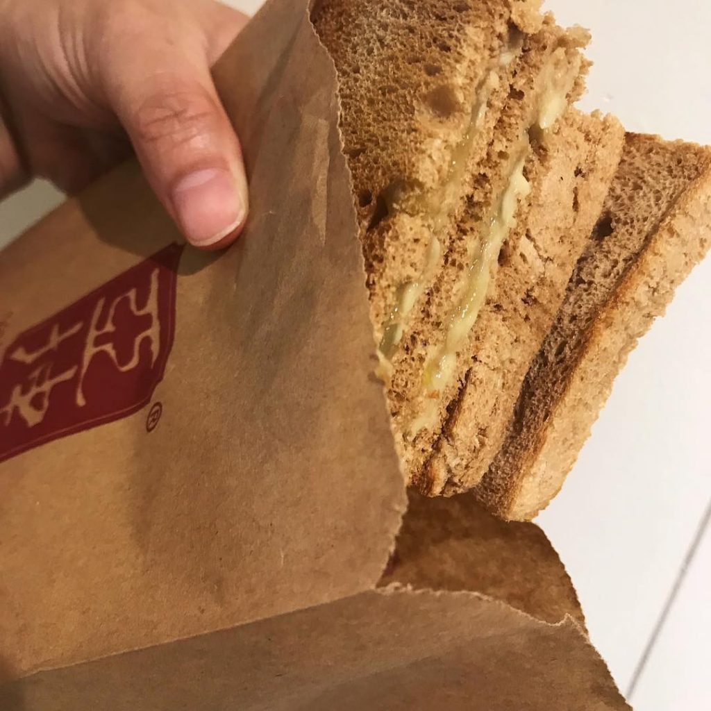 Ya Kun Kaya Toast - Kaya Durian Toast
