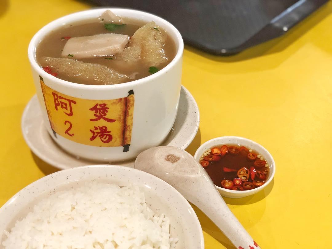 Queenstown Food - Ah Er Soup