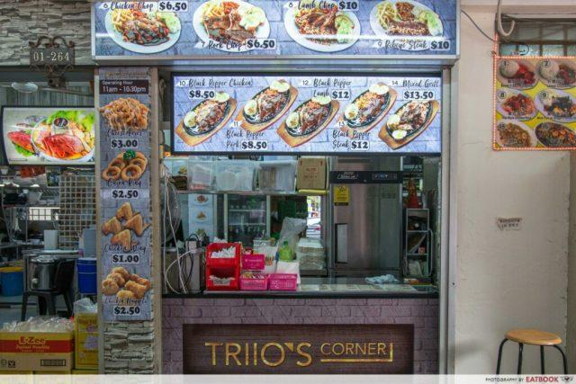Triio's Corner - Ambience (1)