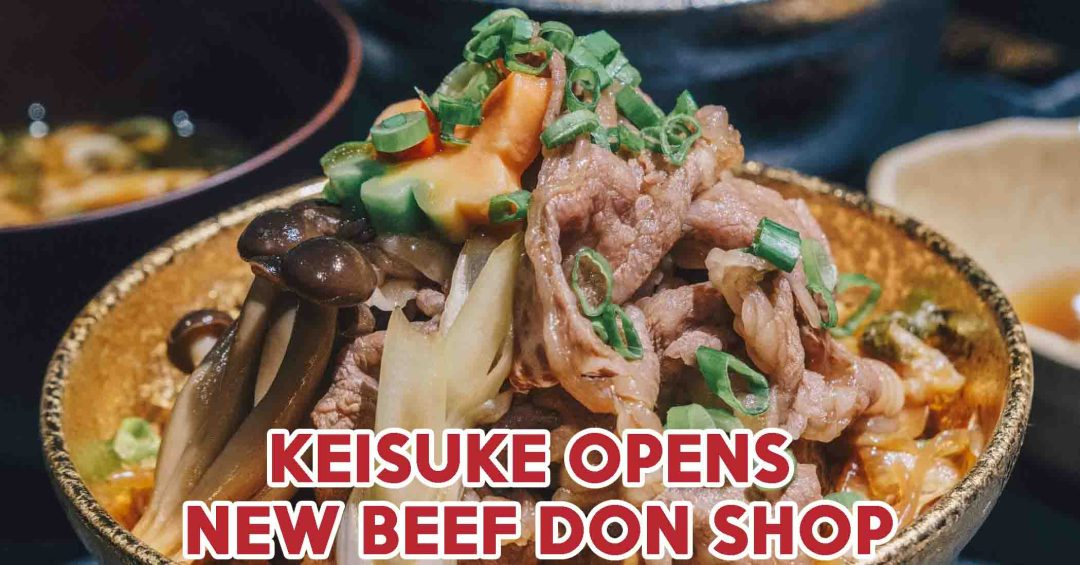 Beef Sukiyaki Don Keisuke Wagyu Bowl cOVER