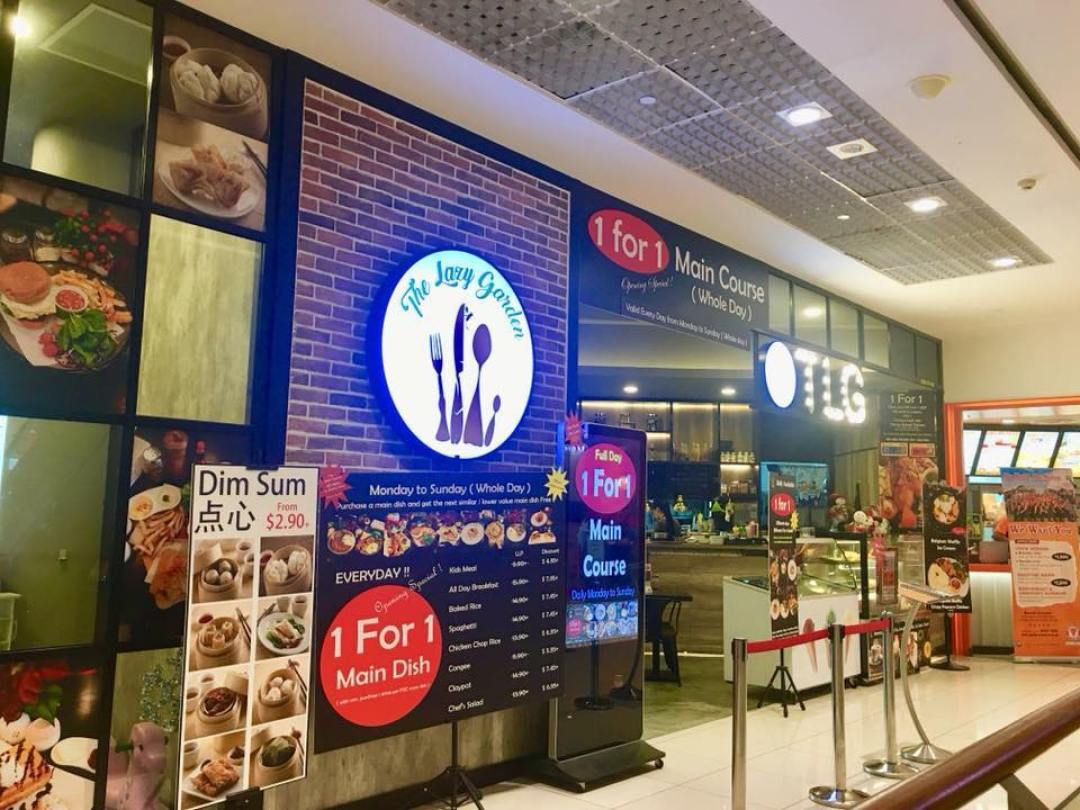 The Lazy Garden Cafe - City Square Mall