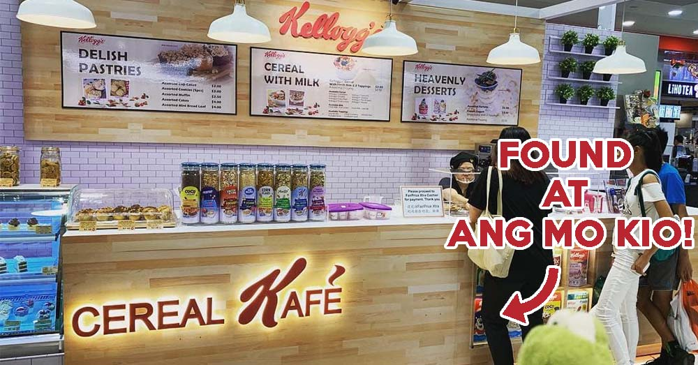 Kellogg Cereal Cafe