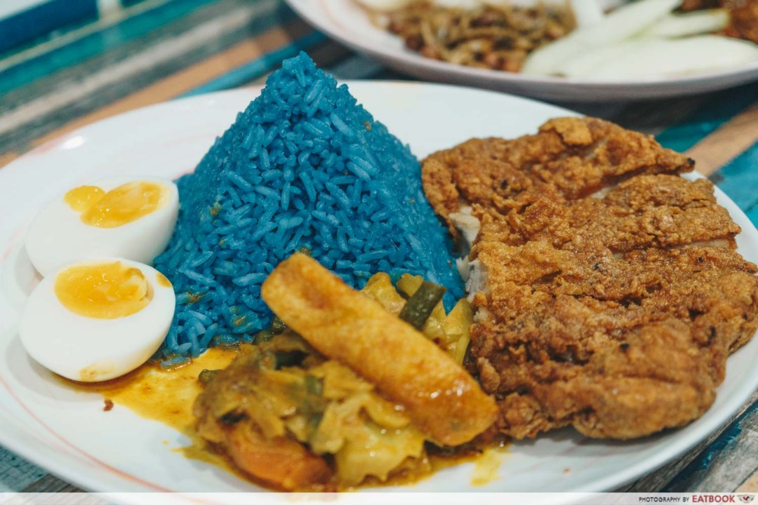 Simple - Blue Rice Har Cheong Chicken