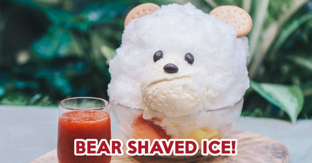 Baristart - cover image bear shaved ice