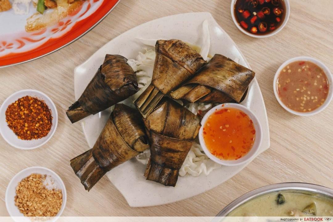 Im Thai Kitchen - Pandang Chicken