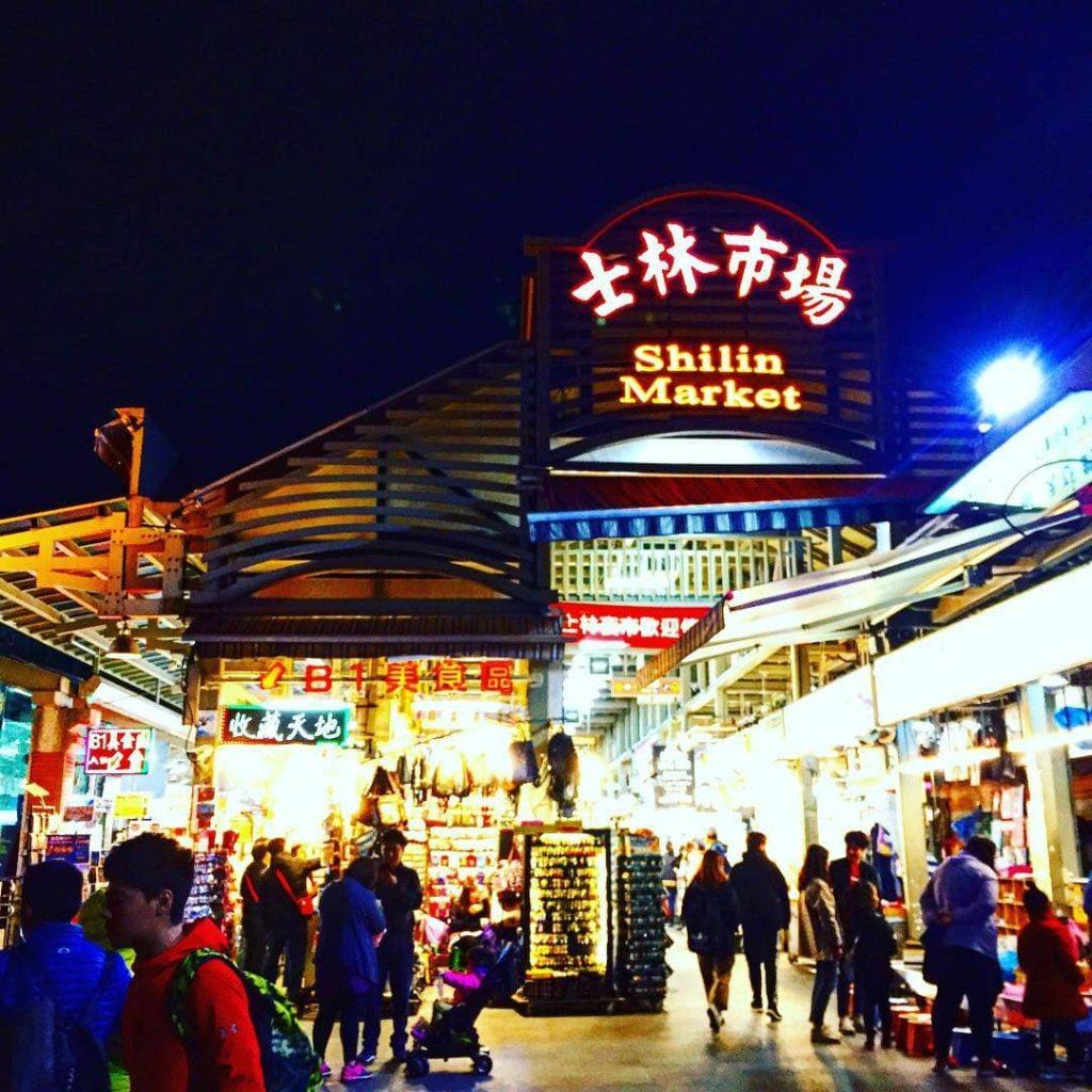 Shilin Night Market in Singapore Kranji