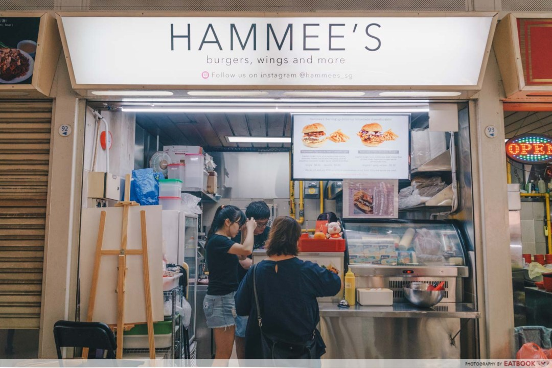 Hammee's storefront