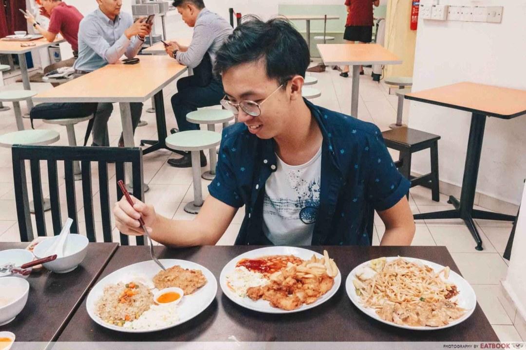 Supreme Pork Chop Rice - Verdict Shot