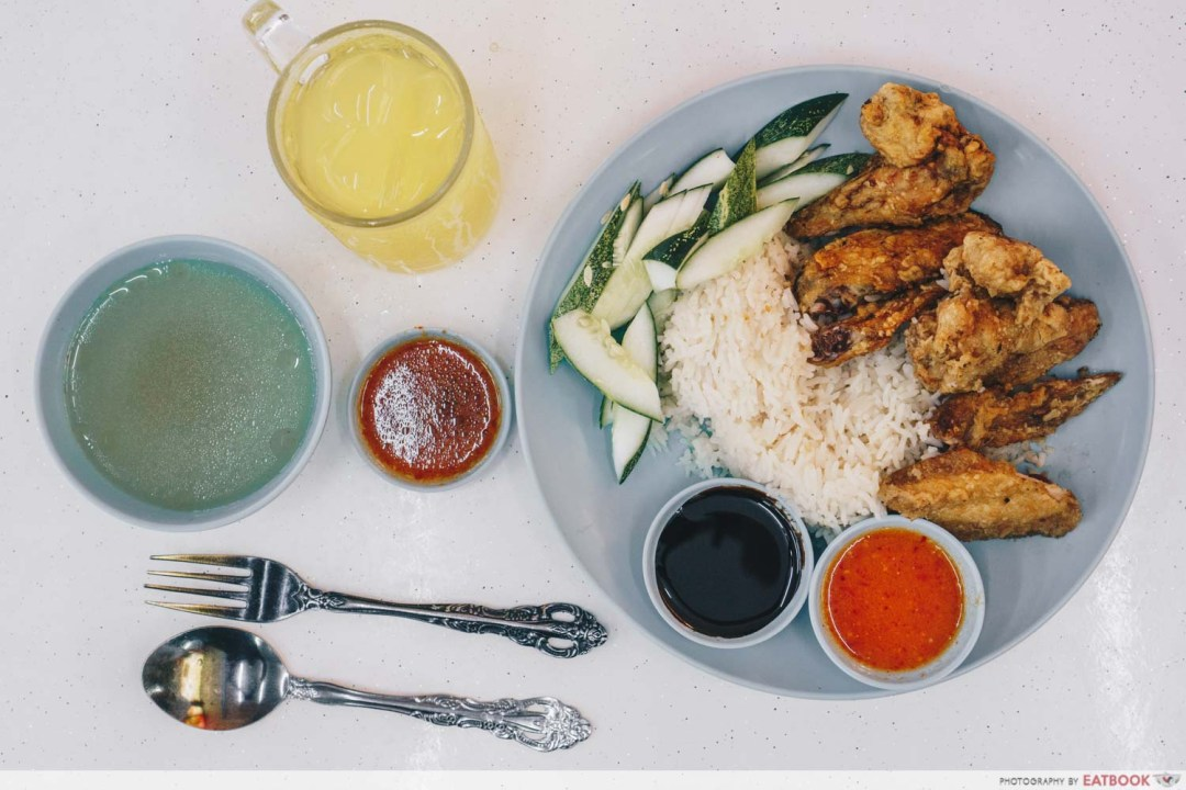 Victor Fried Chicken Wing RIce - fried chicken wing rice flatlay
