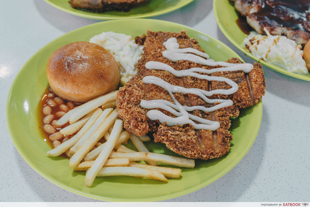 Chicken Supremo - chicken cutlet