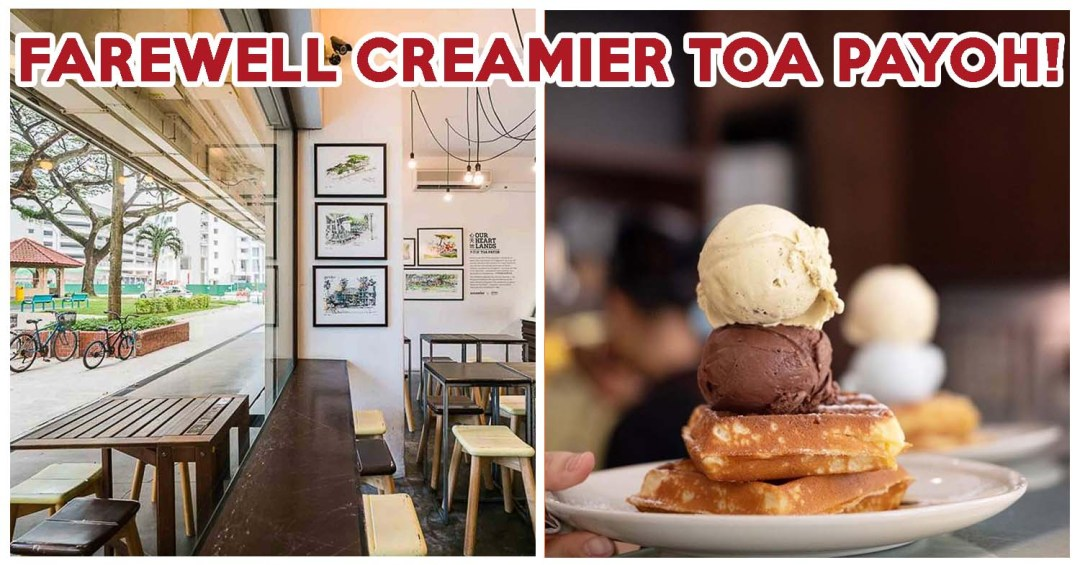 Creamier Cafe - Feature Image