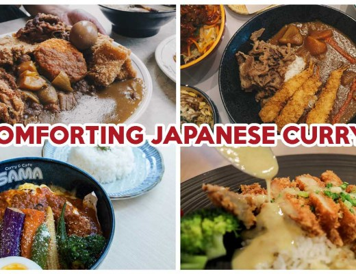 Japanese Curry - Feature Image
