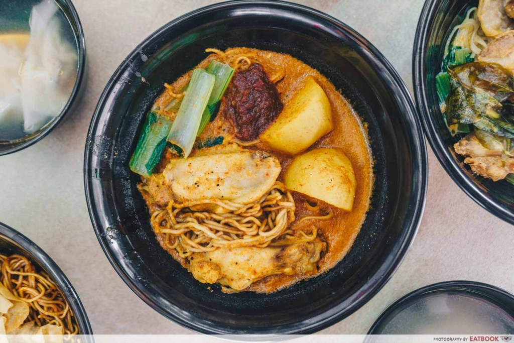 Tay Kee Noodle House Curry Noodles