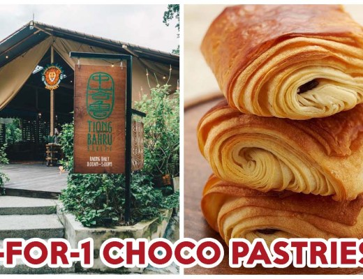 tiong bahru bakery cover