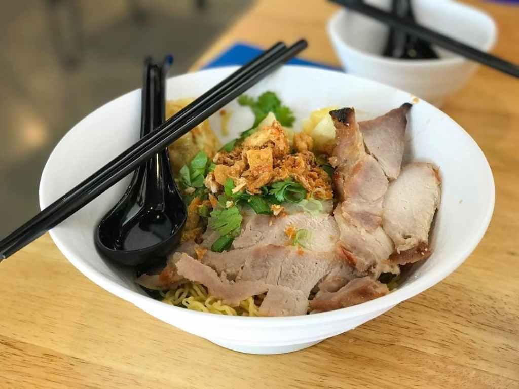 Bugis Food KinMoo The Thai Noodle House