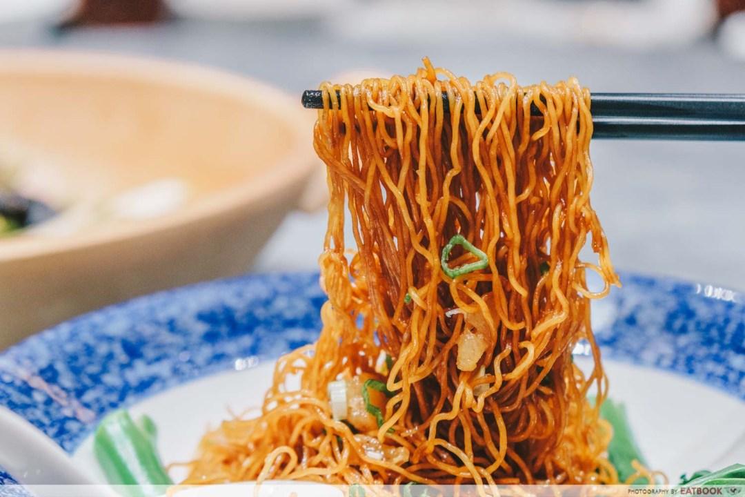 Shang Social - Jewel Bamboo noodles with dark sauce and lard