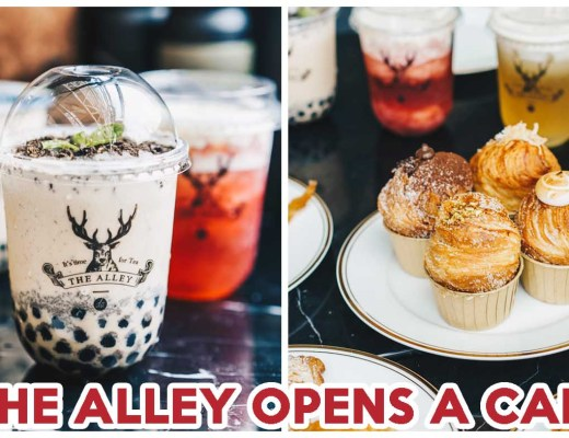 The Alley Luxe