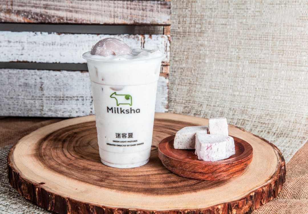 Milksha Singapore - fresh taro milk