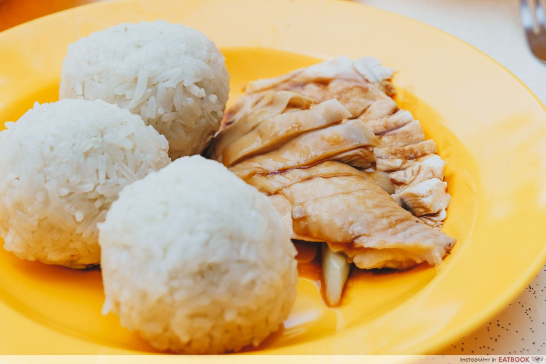 Qi Lin Xuan Chicken Rice - steamed chicken