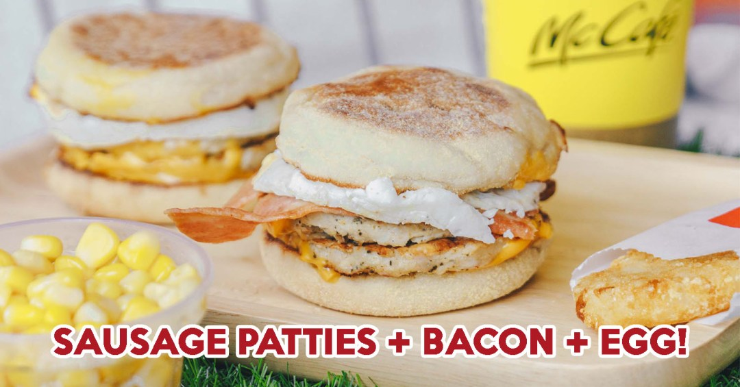 McMuffin Stack - Cover