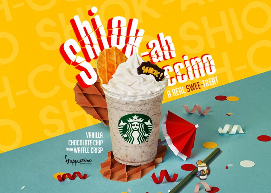 Starbucks Ice Cream Sandwich - Shiok-aa-cino
