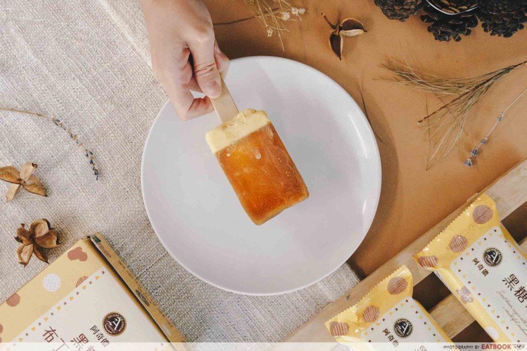 Bubble Tea Ice-Cream Brown Sugar
