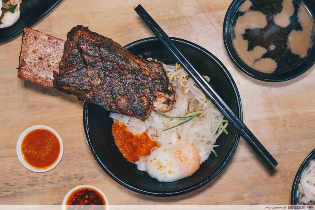 Gubak Kia - Beef short ribs kway teow