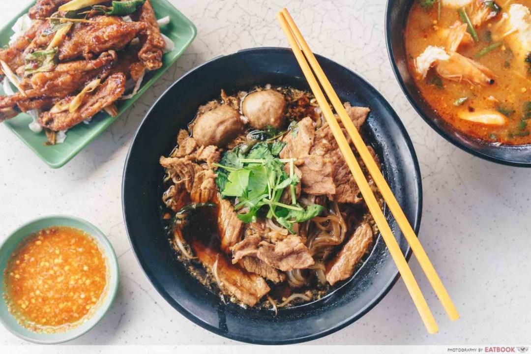 Nimman Soi 9 - Beef Noodle