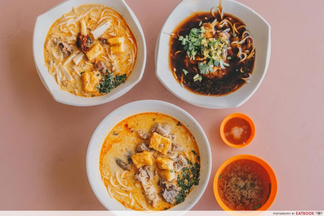 Ang Mo Kio - Hong Heng Beef Noodles and Laksa