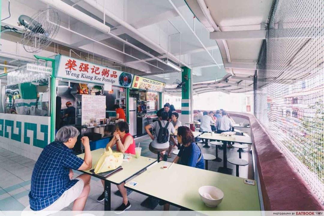 Weng Kiang Kee Porridge - Ambience
