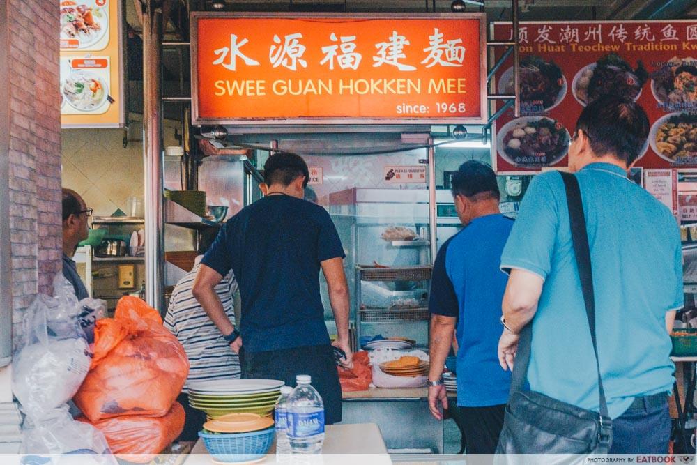 Swee Guan Hokkien Mee Storefront shot