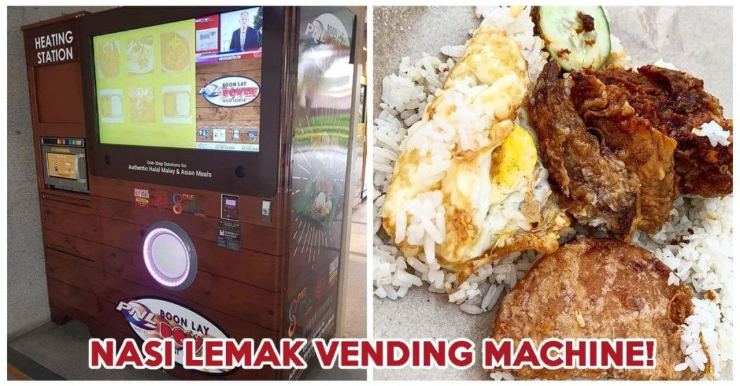 Boon lay power nasi lemak vending machine