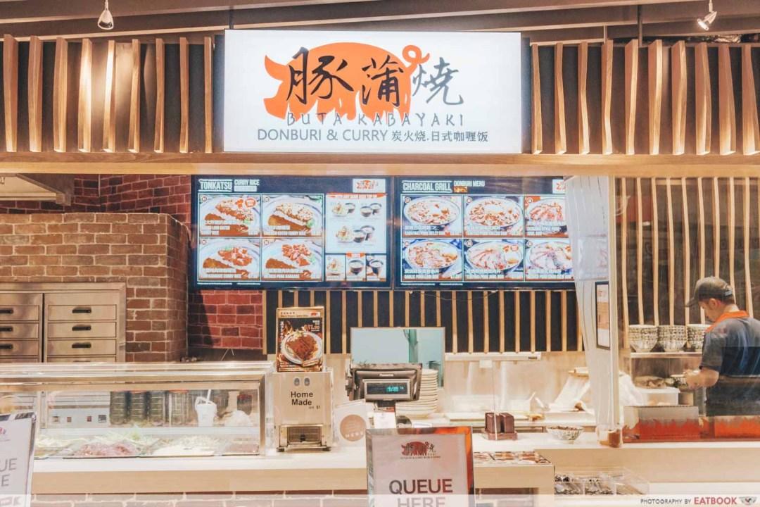 Buta Kabayaki - Storefront