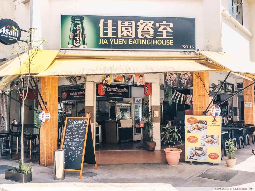 Jia Yuen Eating House store