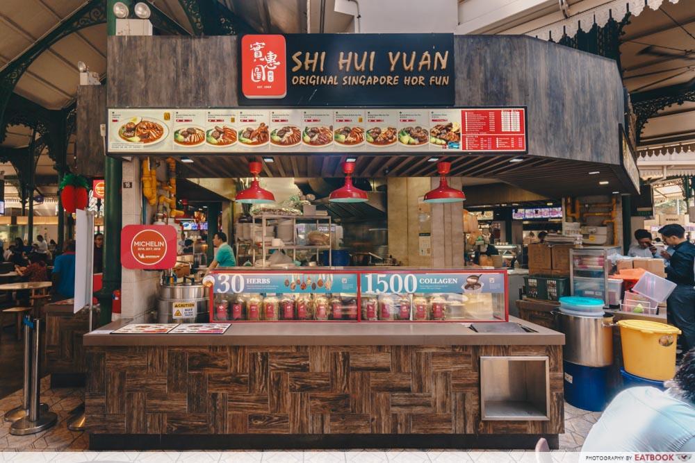 Shi Hui Yuan Storefront