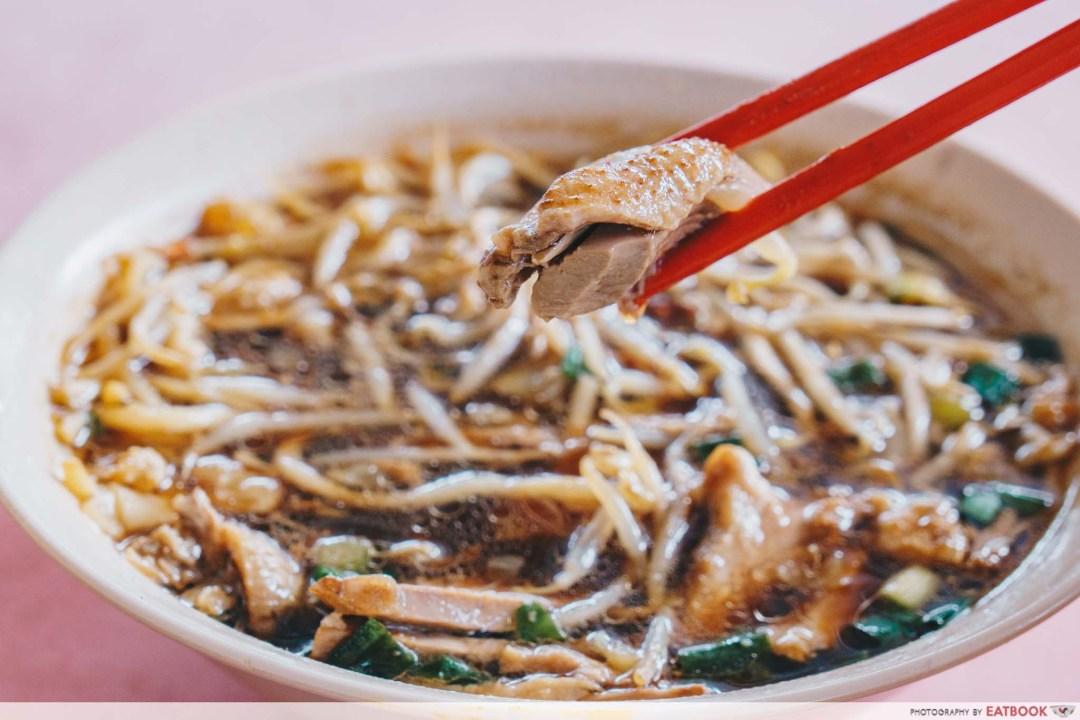 Heng Huat - Piece of duck meat