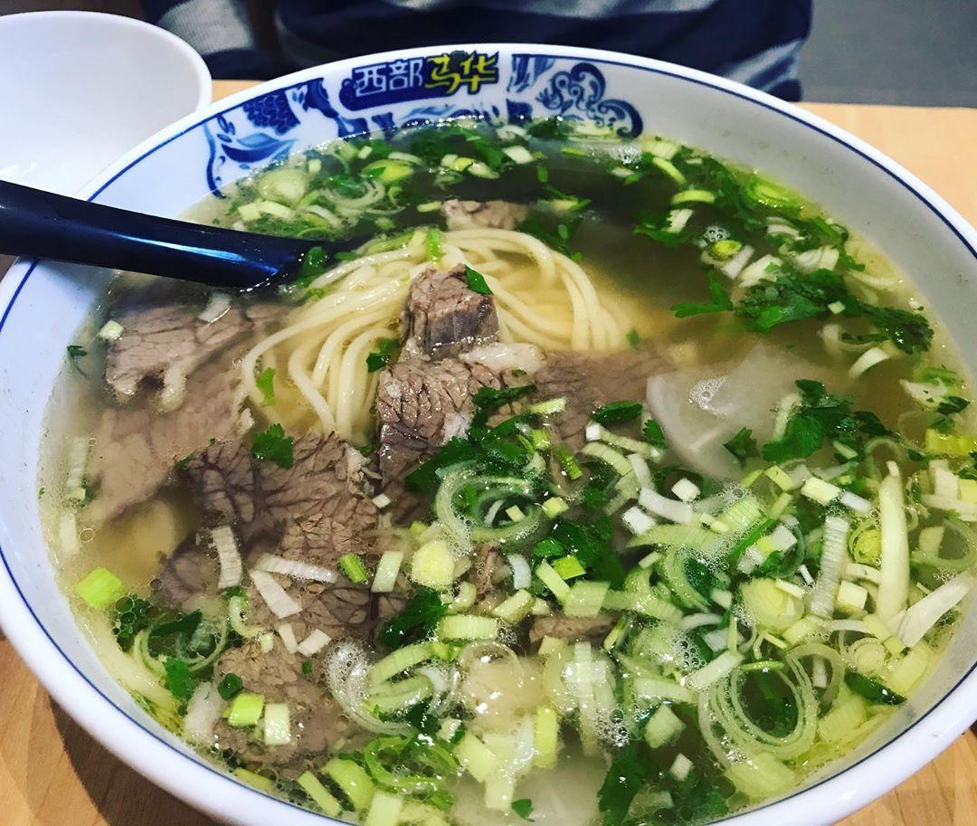 Paya Lebar Square and PLQ - Western Mahua Noodles