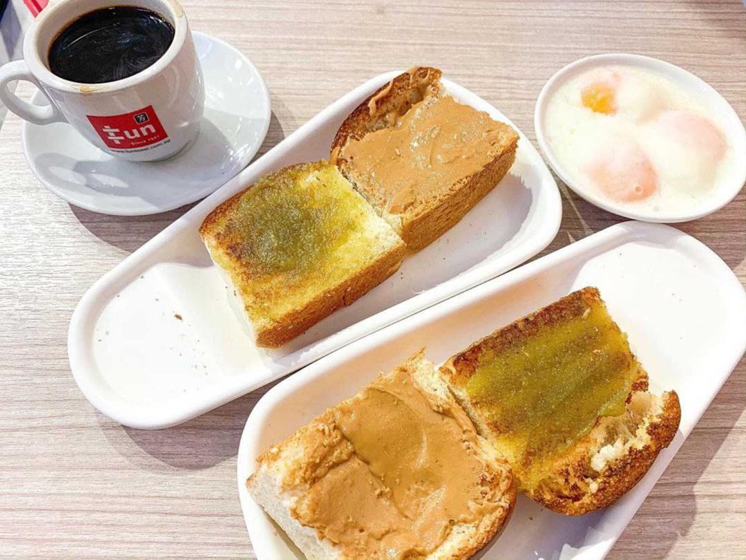 Kallang Wave Mall - Fun Toast