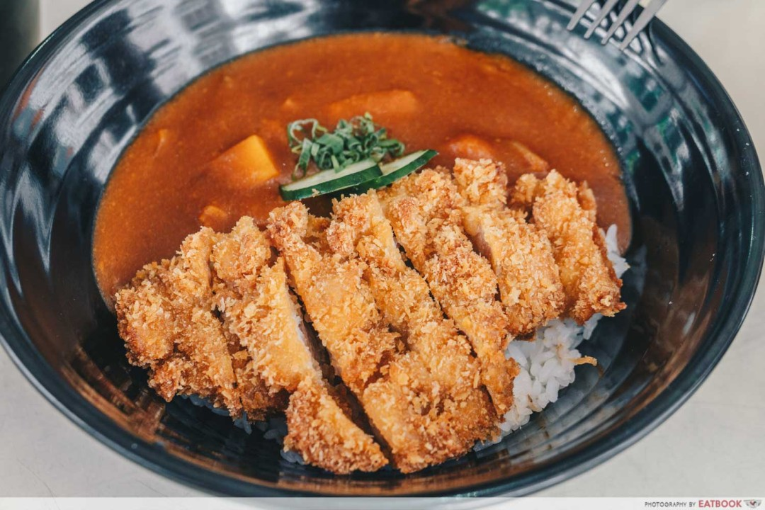Oiishii Corner - Chicken katsu curry don intro shot