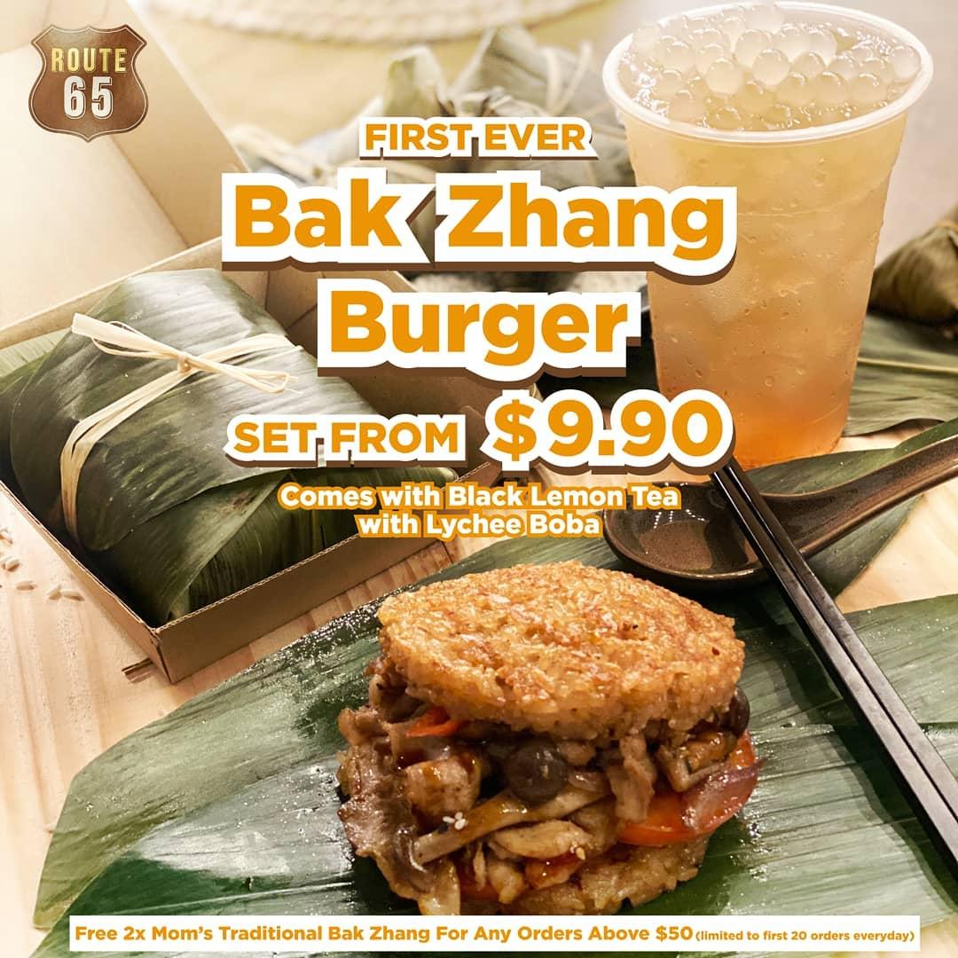 Route 65 Bak Chang Burgers - Bak Chang Burger Set