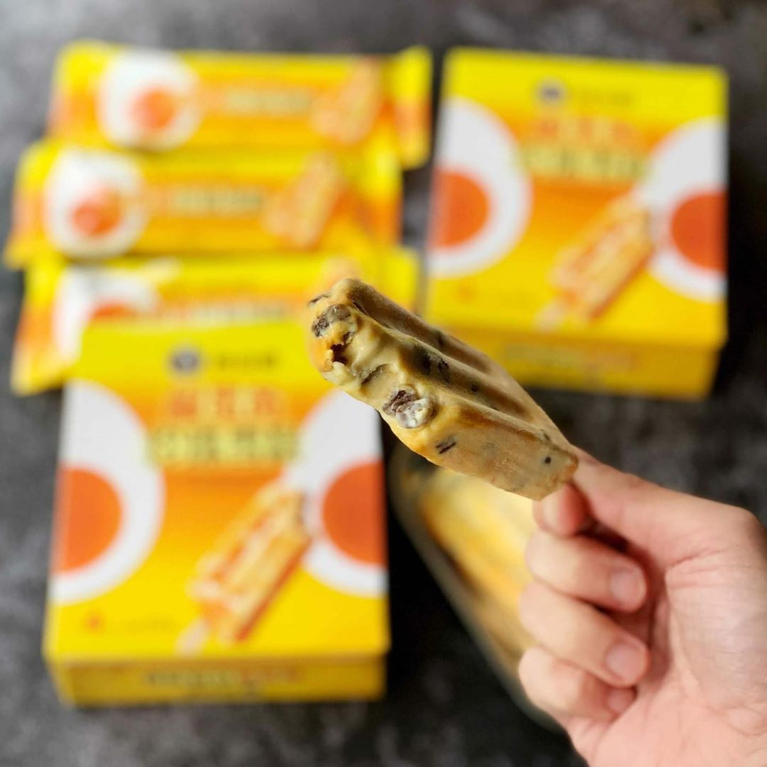 Salted Egg Yolk Boba Ice Cream - Salted Egg Yolk Ice Cream Bar
