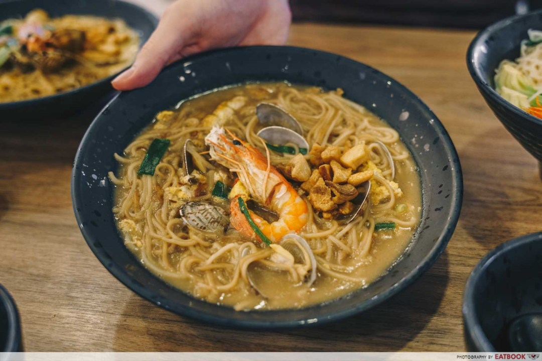 Try Fresh XO Seafood Noodles - Mee Sua intro shot